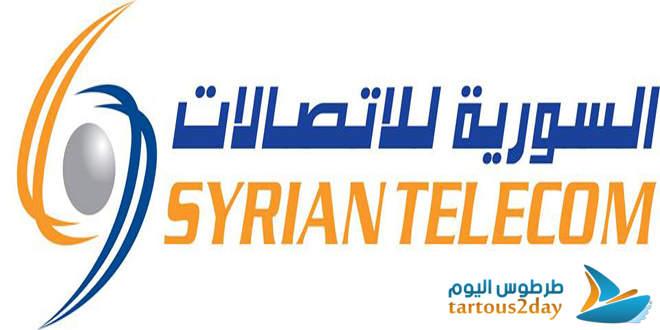 الاتصالات السورية تدرس امكانية تخصيص باقات مخفضة للصحفيين و التلاميذ