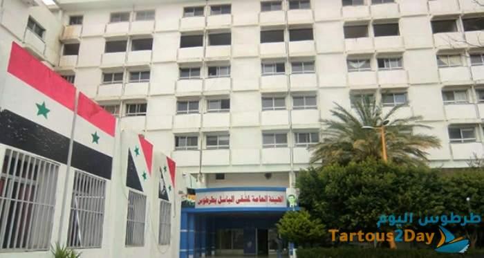 حقيقة وجود إصابات بـ فيروس كورونا في محافظة طرطوس بـ سورية