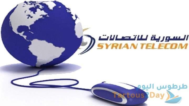 عاجل الاتصالات ترفع حجم باقات الانترنت في سورية بسبب فيروس كورونا