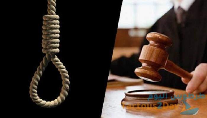 اصدار حكم بالإعدام بحق شخص أقدم على قتل اطفاله في دمشق