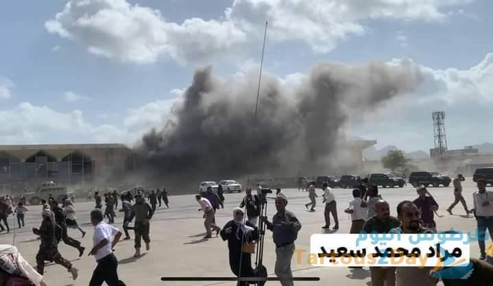 استهداف مطار عدن الدولي بصواريخ كاتيوشا وسقوط جرحى وقتلى