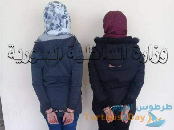 إفشال عملية خطف في ريف دمشق على يد فتاتين إحداهن تمتهن السحر و الشعوذة