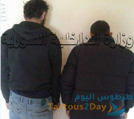 عصابة سرقة المنازل في برمانة المشايخ بمحافظة طرطوس في قبضة الجهات المختصة