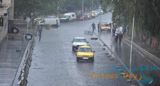 هطولات مطرية غزيرة حالة الطقس
