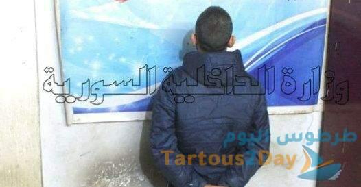القبض مجرم متهم بالخطف والسلب على اوتستراد اللاذقية - طرطوس