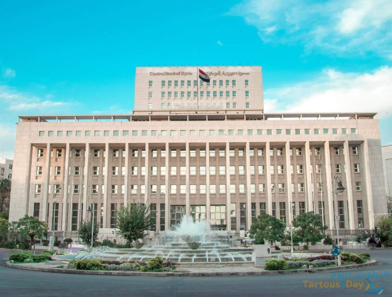 المصرف المركزي ينفي اشاعة طرح فئة 10000 ليرة سورية