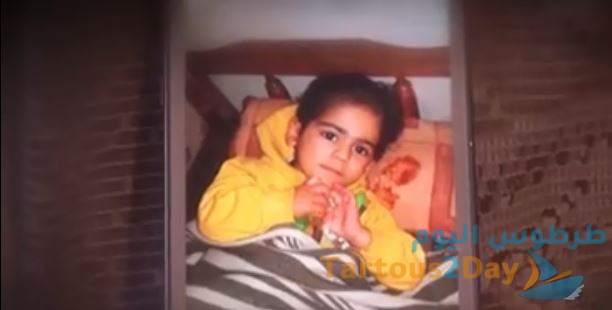 حلب : قتل طفله البالغ من العمر ثلاث سنوات بركلة على رأسه