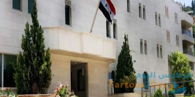 تعليمات جديدة من السفارة السورية في لبنان تتعلق بتمديد مدة الإقامة للمكلف داخل سورية وخارجها .