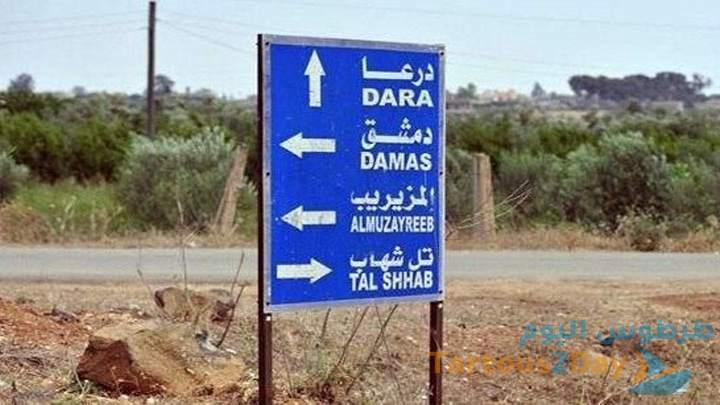 محافظ درعا يكشف عن الوضع الأمني فيها ويتوقع انضمام مناطق جديدة للمصالحات .