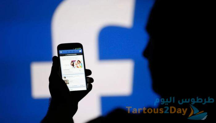 شركة التواصل الاجتماعي فيسبوك تخضع للتحقيق .. والسبب !!