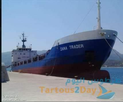 غرق السفينة (دانا تريدر) سورية قبالة مصر .. يملكها أحد أبناء طرطوس