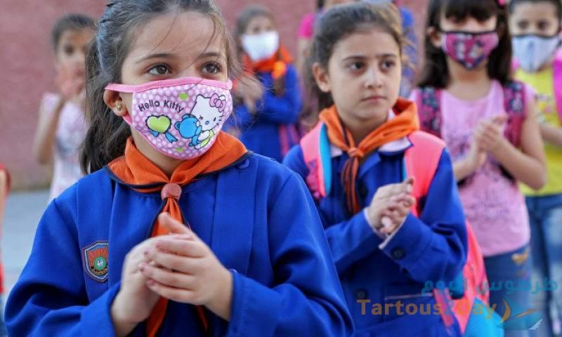 سورية : العملية التعليمية مستمرة في المدارس مع ارتفاع إصابات كورونا .
