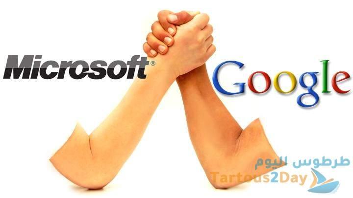عمالقة التكنولوجيا مايكروسوفت و غوغل في نزاع .. و تهديد بالانسحاب من استراليا .