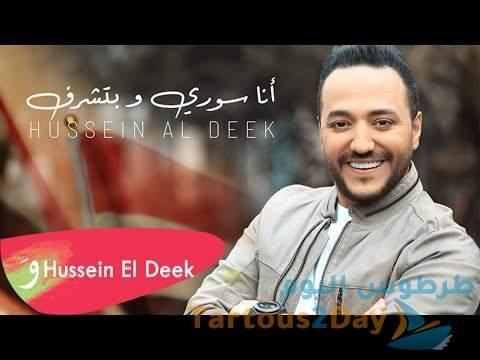 """الفنان رضا يتهم المغني حسين الديك بسرقة لحن """" أنا سوري وبتشرف"""""""