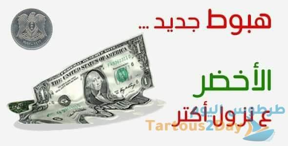 وكالة رويترز تكشف عن تدخلات رفعت من قيمة الليرة السورية 12% .