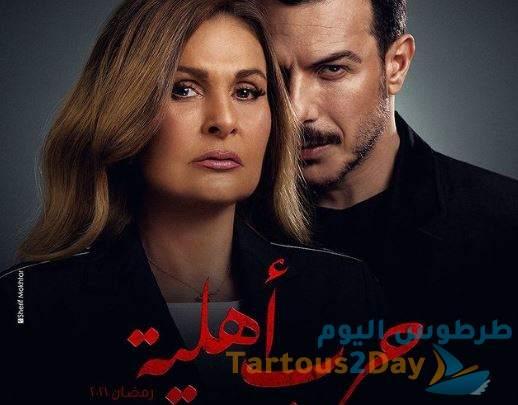 """برومو المسلسل """"حرب اهلية """" المنتظر في رمضان ... مسلسلات رمضان 2021"""
