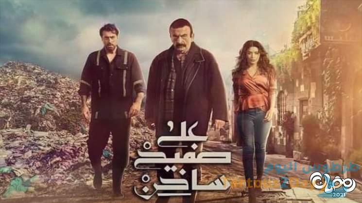 أحداث الحلقة السادسة من مسلسل على صفيح ساخن..... مسلسلات رمضان 2021