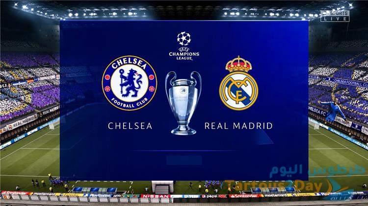 دوري ابطال اوروبا ... مباراة اليوم بين ريال مدريد و تشيلسي