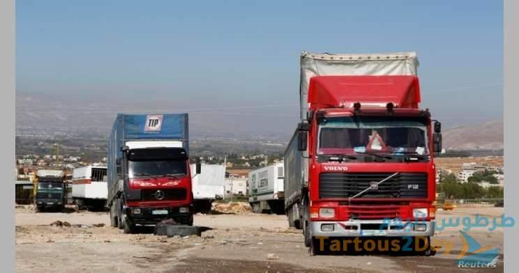 لبنان .. الجيش اللبناني يعلق على عملية تهريب شاحنات خضار إلى سوريا .
