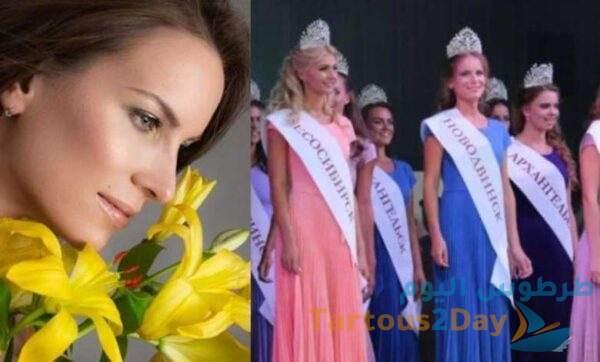 العثور على ملكة جمال روسيا جثة مقطوعة الرأس على يد حبيبها .. والسبب !!
