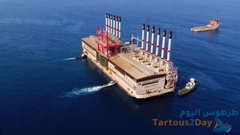 شركة كارباورشيب التركية توقف تزويد لبنان بالكهرباء .
