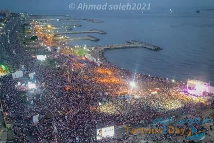 اعلان نتائج الانتخابات الرئاسية السورية 2021 .. مسيرة حاشدة في طرطوس دعماً لـ الرئيس بشار الأسد .