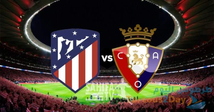 موعد بث مباشر و القنوات الناقلة مباراة اتلتيكو مدريد و اوساسونا