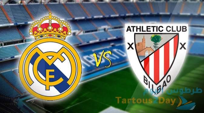 موعد بث مباشر و القنوات الناقلة مباراة ريال مدريد و اتلتيك بلباو