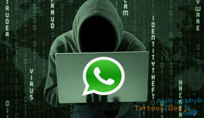 تحذيرات من رابط وهمي متداول عبر واتساب Whatsapp