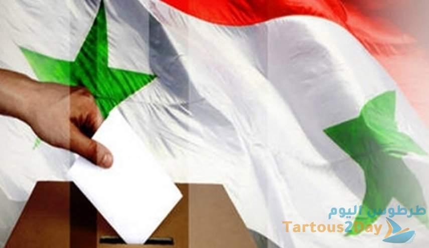 ما حقيقة معاقبة فيسبوك للسوريين بسبب الانتخابات الرئاسية في سوريا .