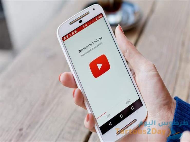 يوتيوب Youtube تختبر ميزة جديدة توفر الراحة لمستخدميها .