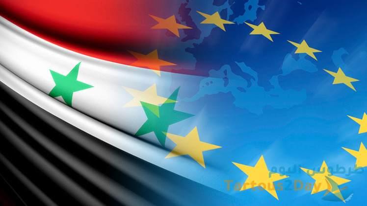 الاتحاد الأوروبي يمدد عقوباته على سوريا عام اضافي .