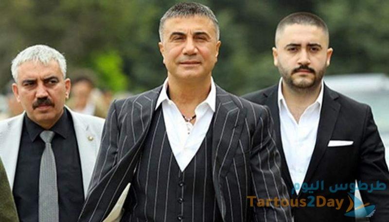 زعيم المافيا التركي سادات بيكير يكشف علاقته مع وزير الداخلية