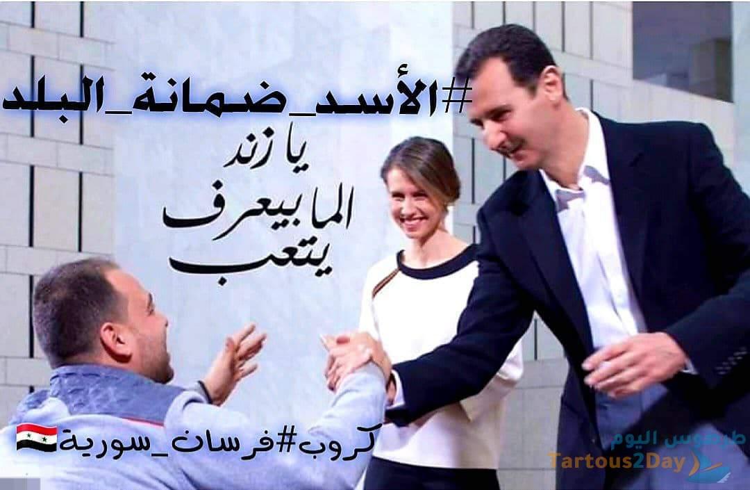 الاسد ضمانة البلد .. وسم يتصدر غوغل و مواقع التواصل الاجتماعي .