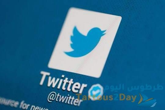 طريقة توثيق حساب تويتر .. Twitter Verified .