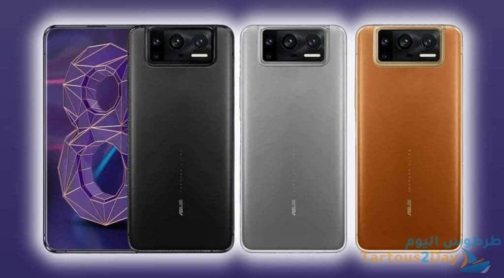 شركة اسوس Asus تطلق هاتفها الذكي Zenfone 8 .