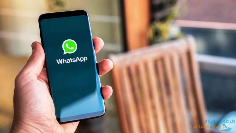 ميزة جديدة من واتساب Whatsapp تتعلق بـ الرسائل الصوتية .. تحديث التطبيق