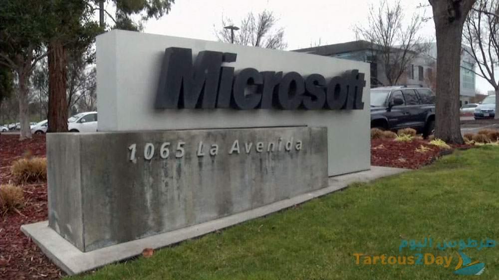 مايكروسوفت Microsoft ستوقف العمل بمتصفحها الشهير انترنت اكسبلورر