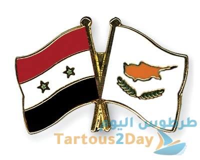 سوريا .. قبرص تعيد فتح سفارتها في دمشق .