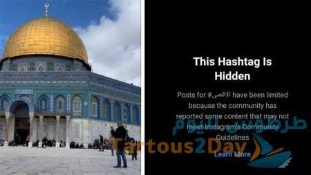 تطبيق انستغرام Instagram و الوضع في غزة