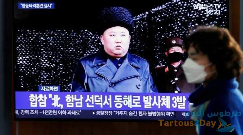 كوريا الشمالية تحذر من انتقال كورونا بطريقة غريبة