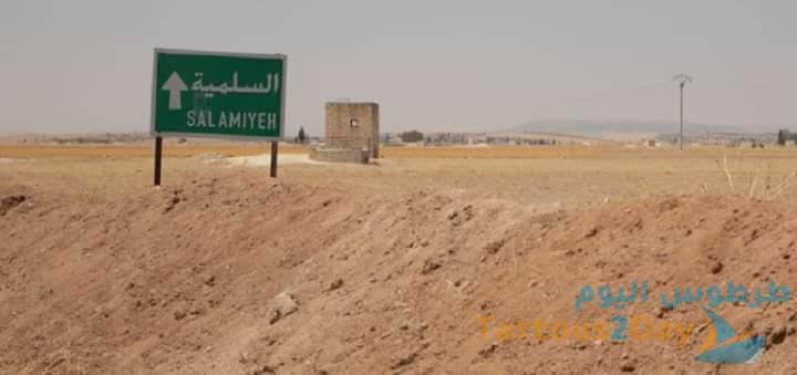 5 آلاف ليرة سعر برميل المياه في مدينة السلمية !