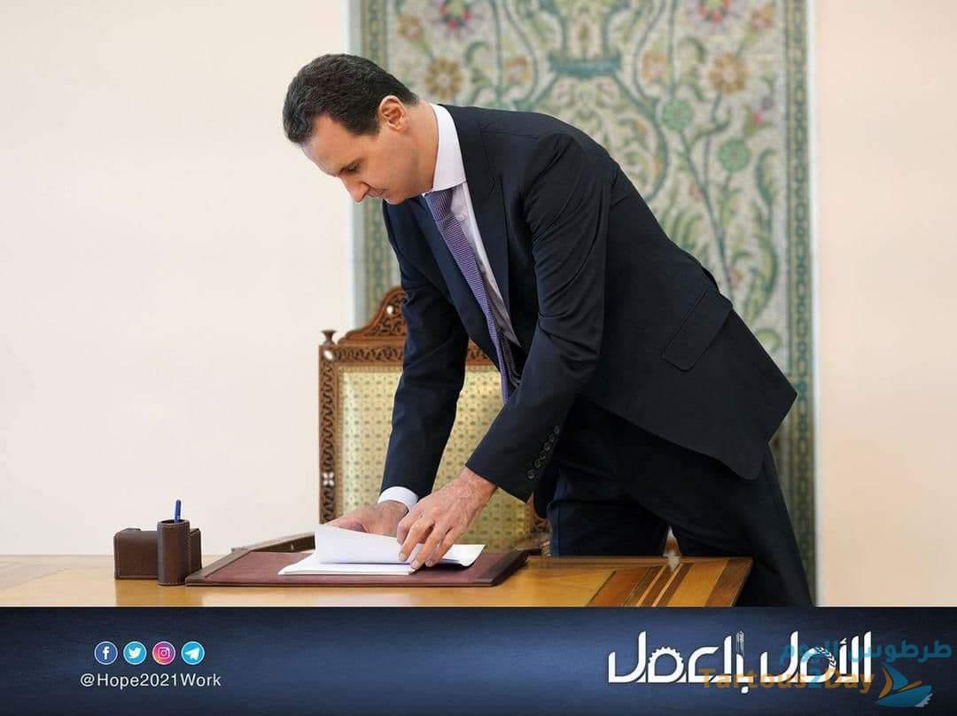 الامل بالعمل حملة الدكتور بشار حافظ الاسد لانتخابات رئاسة الجمهورية العربية السورية