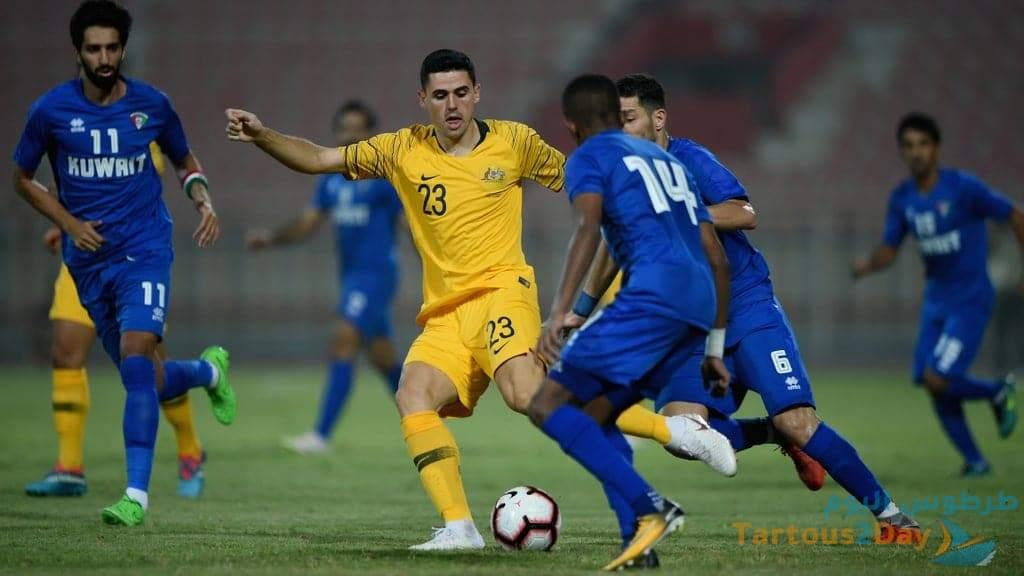 مباراة الكويت و استراليا