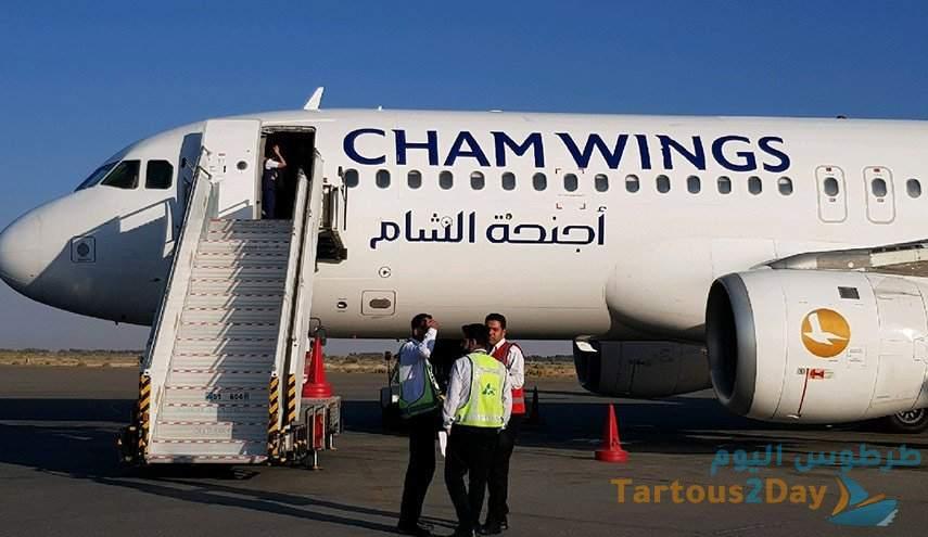 رحلات جوية من مطار بيروت الدولي إلى حلب .. مواعيد الرحلات