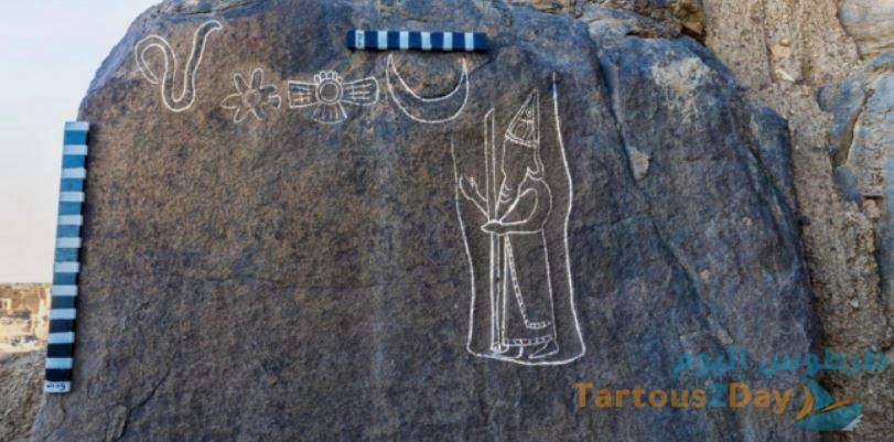 """"""" اطول نص اثري """"في السعودي يعود لمنتصف القرن السادس قبل الميلاد"""