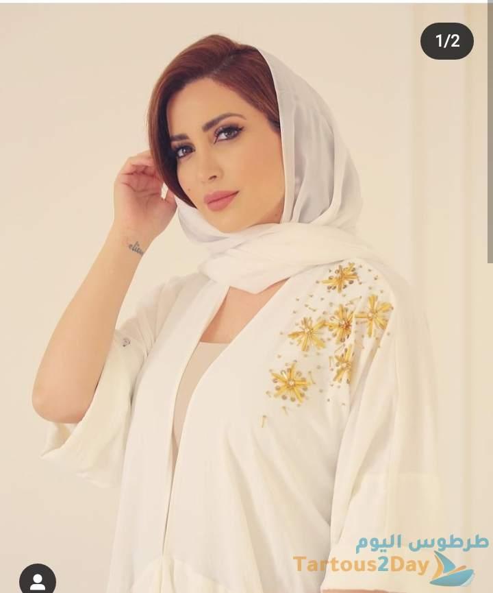 نسرين طافش في يوم عرفة و سخرية المتابعين