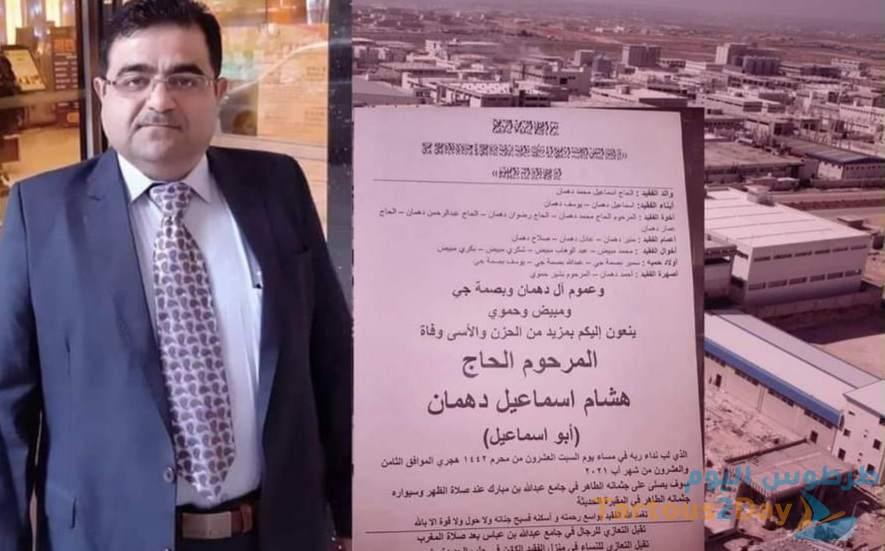 هشام دهمان صناعي من مدينة حلب توفي اثر نوبة قلبية بسبب ضرائب المالية!