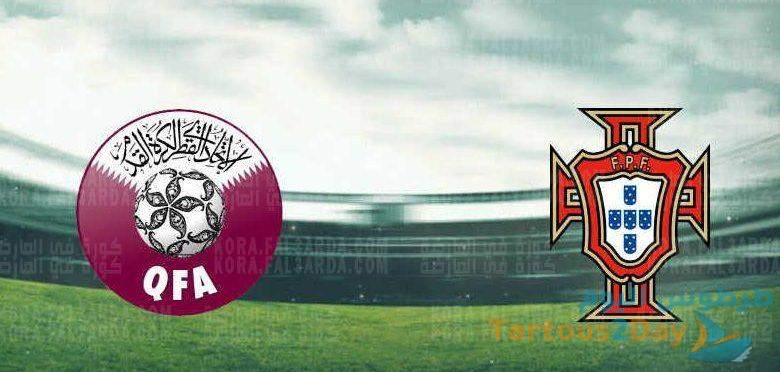 مشاهدة مباراة قطر ضد البرتغال و القنوات الناقلة ... تصفيات اوربا