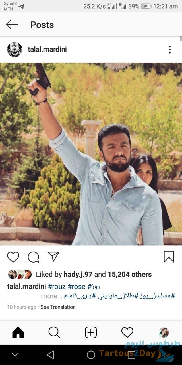 """طلال مارديني و صورة مشوقة من كواليس مسلسل """"روز"""